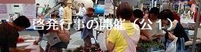 top_banner02.jpg