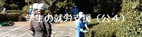 top_banner08.jpg